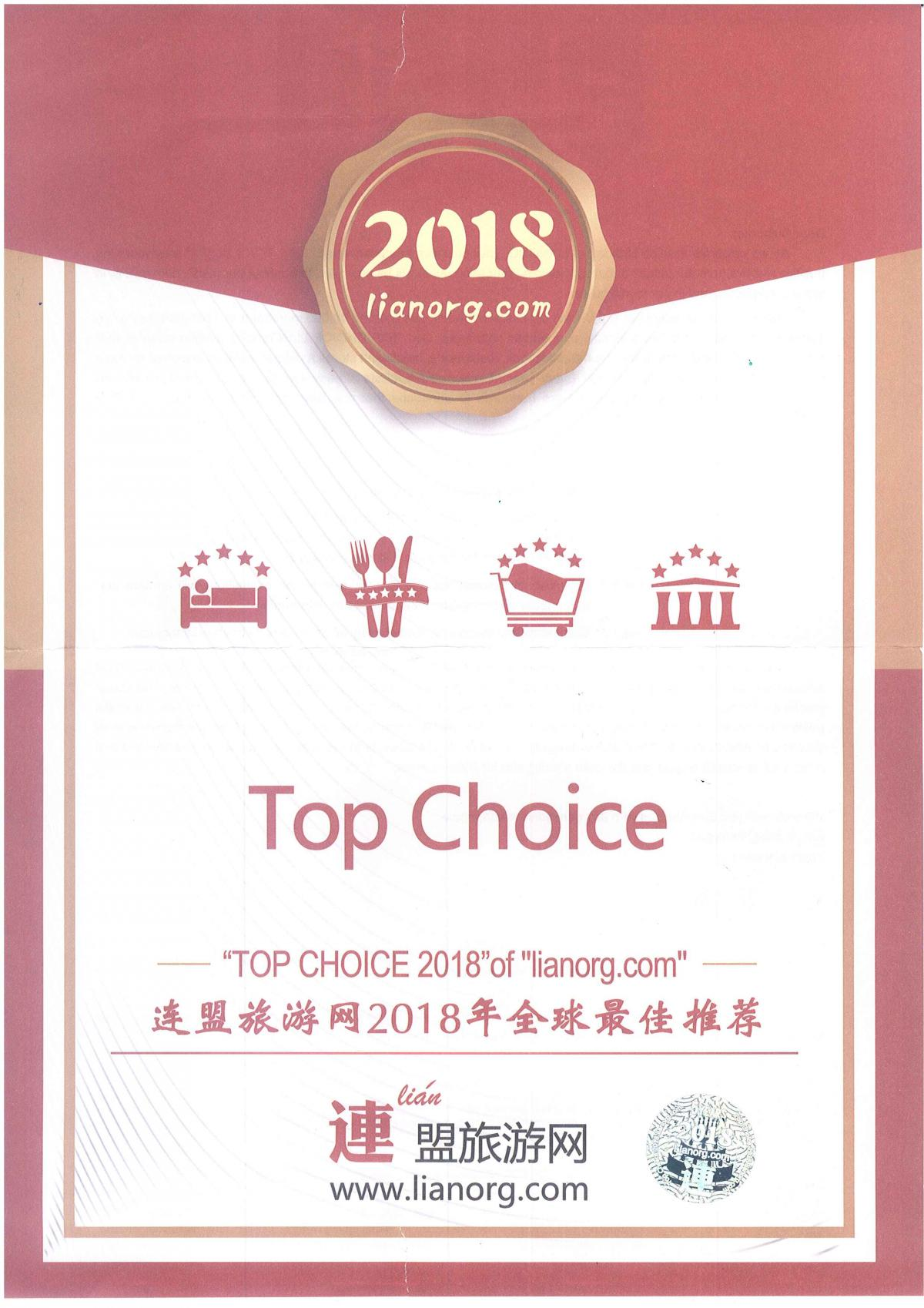 Top Choice 2018