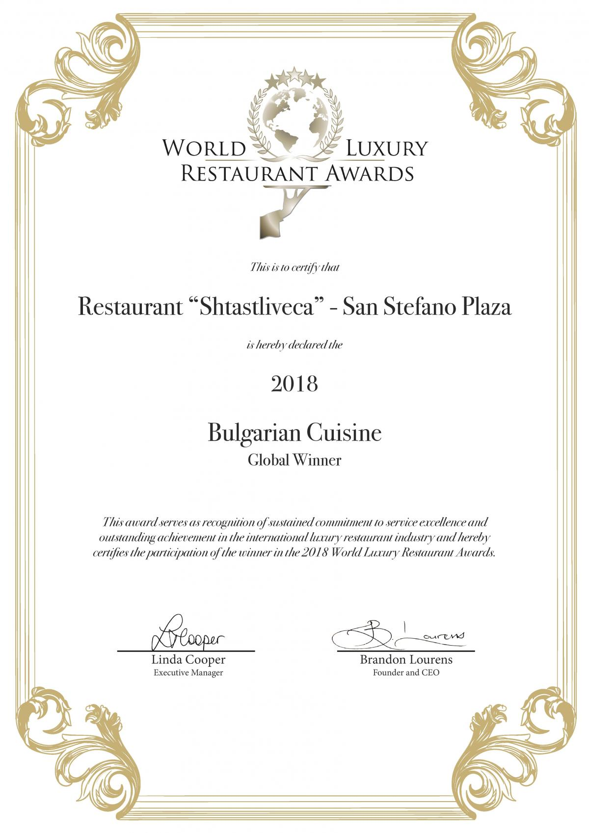 World Luxury Restaurants Awards - Bulgarian Cuisine Global Winner 2018